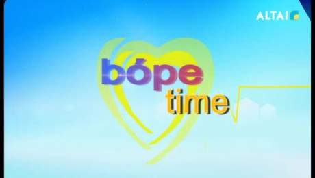 «BOPE TIME»